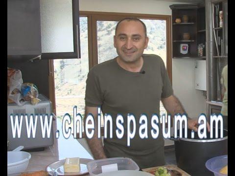 Ruben Khachatryan, Рубен Хачатрян,Ռուբեն Խաչատրյան