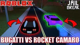 roblox jailbreak bugatti vs all cars - 免费在线视频最佳电影电视节目
