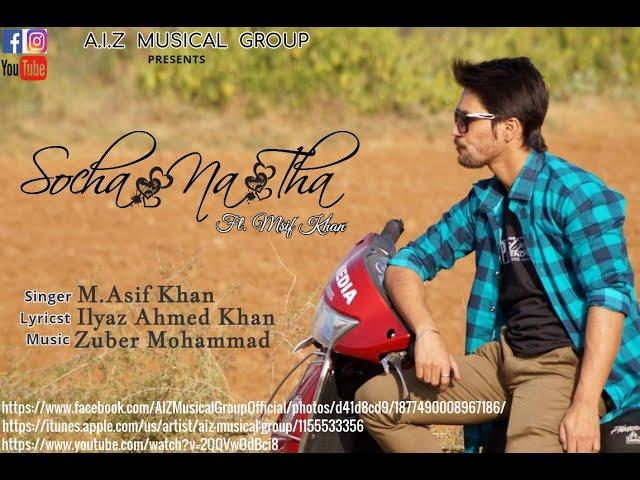 Video Sad Songs Hindi Hd