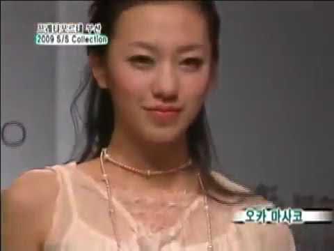 プレタポルテ釜山韓国ファッションショー 2008 1/3 ~Busan Ready to Wear Fashion Show~