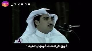 تحميل اغاني خالد المريخي | قلت خل المعاند MP3