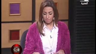 منة الشرقاوى تستضيف ا   اسامة طايع رئيس احدى الجمعيات الاهلية فى شارك 3 يناير 2019