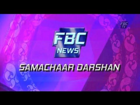 FBC NEWS BREAKS SAMACHAAR DARSAAN 13 11 15