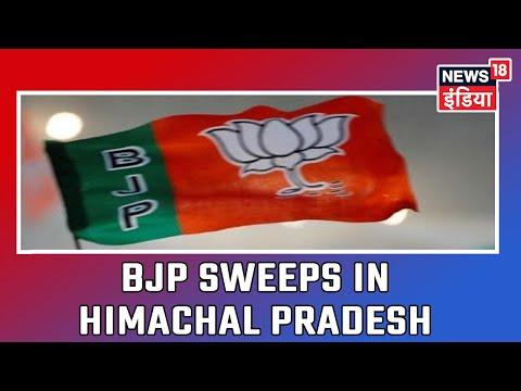2019 Lok Sabha Results | BJP Wins All 4 Seats In Himachal Pradesh