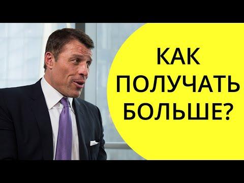 Степан демура о бинарных опционах