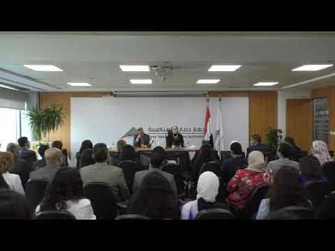 زيارة السيدة/نيفين جامع وزيرة التجارة والصناعة لجهاز حماية المنافسة بالقرية الذكية