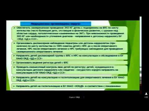 Анализ на гепатит с anti-hcv core