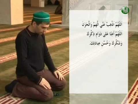 Азкары(Молитвы читаемые после намаза)