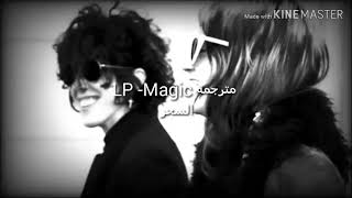 LP   Magic (Lyrics) مترجمة
