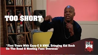 Too Short - First Tour Was With Eazy-E & NWA, Hip Hop Has Come A Long Way (247HH Wild Tour Stories)