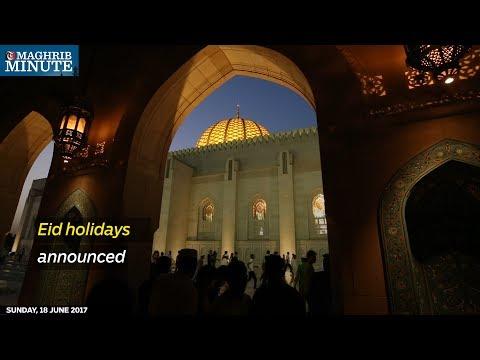 Eid holidays announced