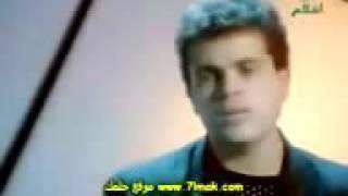 تحميل اغاني أغنية عمرو دياب عودى يا بلية من الفيلم العربى العفاريت 1990 MP3