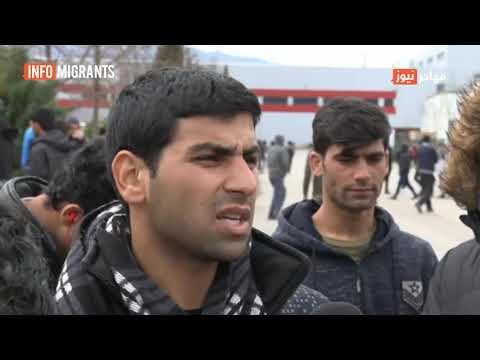 شكاوى من طالبي اللجوء على الحدود البوسنية الكرواتية