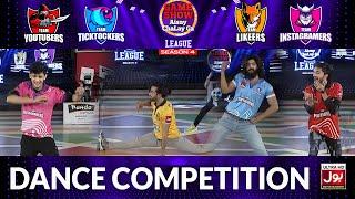 Dance Competition | Game Show Aisay Chalay Ga League Season 4 | Danish Taimoor Show | TikTok