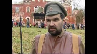 В Волосовском районе сражались за Петроград