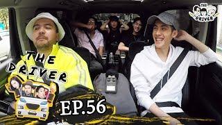 The Driver EP.56 - เจ้านาย + เจ้าขุน