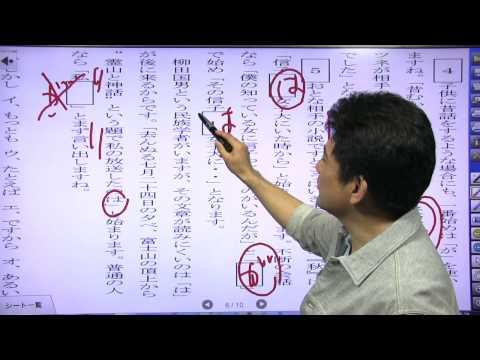 """受験国語の""""コナンドラム"""" Q17 「は」と「が」の使い分け(続き)"""