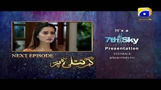 Ghar Titli Ka Par - Episode 30 Teaser | HAR PAL GEO