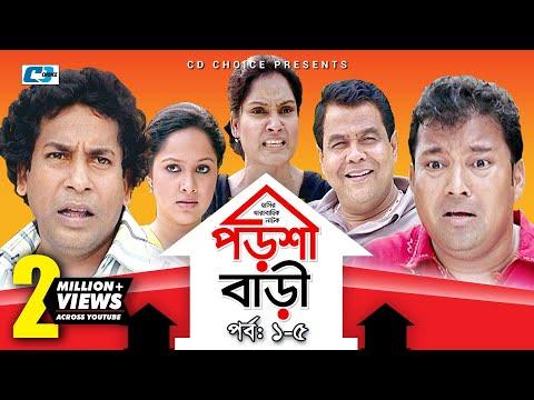 Download porshi bari episode 01 05 bangla comedy natok mosharaf hd file 3gp hd mp4 download videos