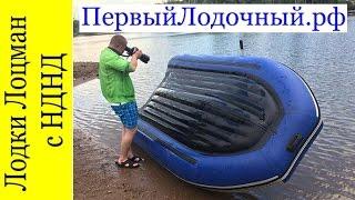 Преимущества лодок с надувным дном низкого давления