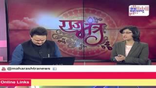 Rajmantra On Sonia Gandhi & Rahul Gandhi With Pt Raj Kumar Sharma Dated 19 Dec 2015