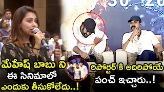 Jr Ntr Ram Charan Super Punch To Media Reporter || RRR Movie Press Meet || Rajamouli || TETV