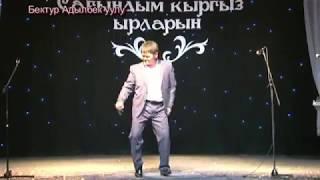 Новосибирск шаарында Бактяар Токторов шеринеде