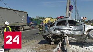 Страшное ДТП в Новой Москве: кто виноват - Россия 24