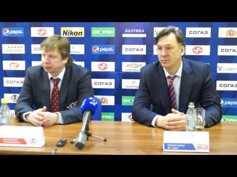 Автомобилист VS Лада: пресс-конференция. Анатолий Емелин, Сергей Светлов