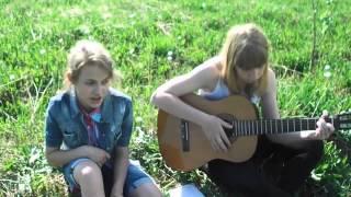 Обнуляй  Очень крутая песня девчонок под гитару