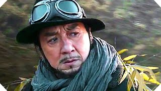 RAILROAD TIGERS Trailer 2017 Jackie Chan Action Movie HD