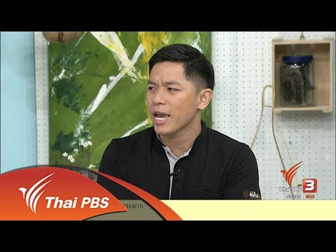 GKB 1 phlebological ช่อง