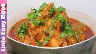 СЕКРЕТ КУРИЦЫ КАРРИ Настоящее индийское КАРРИ Вкусное горячее блюдо   Indian Chicken Curry recipe