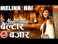 New Nepali Song | Beltar Bazar - Melina Rai & Rabin Bishwokarma | Ft.Bigyan & Anisha