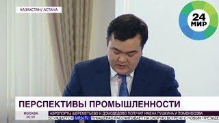 Астана будет активно развивать обрабатывающую промышленность