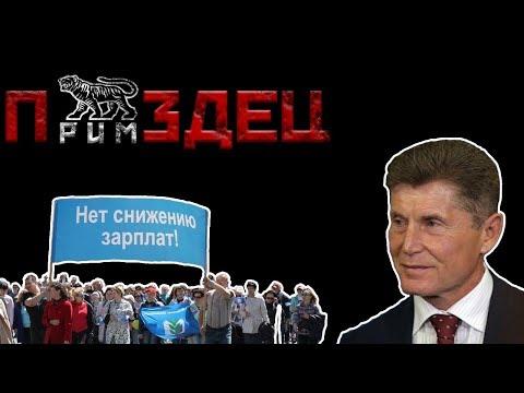 ПРИМЗДЕЦ №11 РАЙОННЫЙ КОЭФФИЦИЕНТ