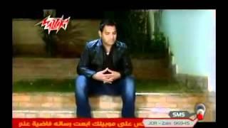 تحميل و مشاهدة كليب حبة ملح حسام الشرقاوى mp4 YouTube MP3
