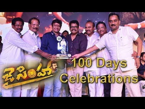 Jai Simha Movie 100 Days Celebrations