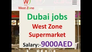 Free Jobs In Dubai West Zone Supermarket Salary :  9000AED.
