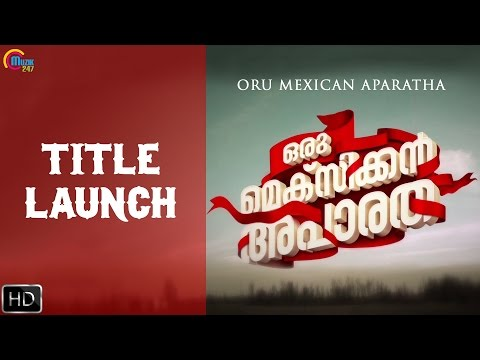 Oru Mexican Aparatha - Title Launch
