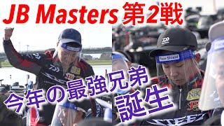 JB Masters第2戦SUNLINEカップ Go!Go!NBC!