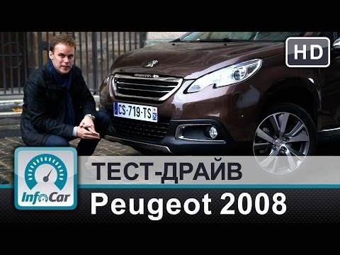 Peugeot  2008 Паркетник класса J - тест-драйв 1
