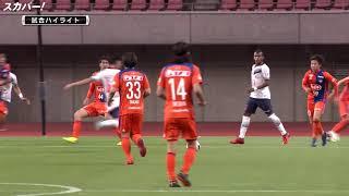 ハイライトアルビレックス新潟×FC東京「ルヴァンカップGS第5節」