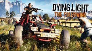 СОТНИ ЗОМБИ ПРОТИВ МЕНЯ!! - Dying Light: The Following Прохождение #3