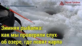 Зимняя рыбалка в ставропольском крае