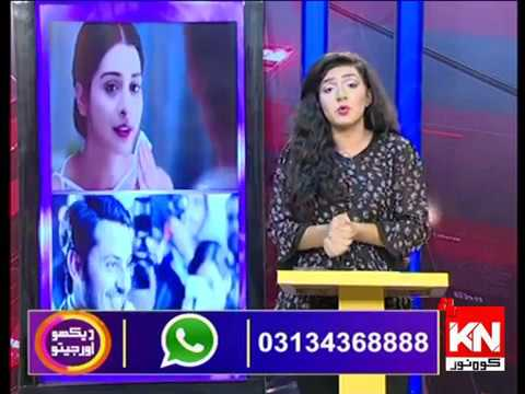 Watch & Win 4 Oct 2019 | Kohenoor News Pakistan
