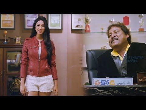 Latest Telugu Movie Interesting Scene | Super Hit Movie Scenes | Theater Movies