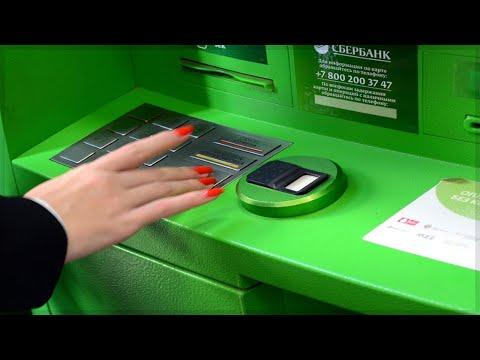 Оплата госпошлины через терминал Сбербанка