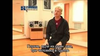 Fitnes Deaf