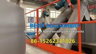 Beier Machinery Pet bottle 3000kg/h washing line recycling machine line